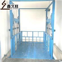 久旺 导轨式升降机 固定式液压升降货梯 厂房简易货梯