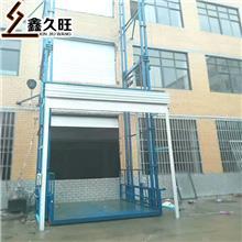 久旺 厂家直销 固定式升降货梯 导轨式升降平台