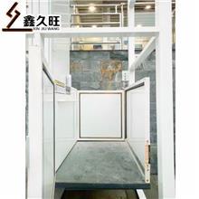 久旺 厂家直销 无障碍升降机 固定式液压升降平台 家用电梯