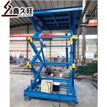 久旺 厂家直销 固定剪叉式升降机 电动液压升降平台