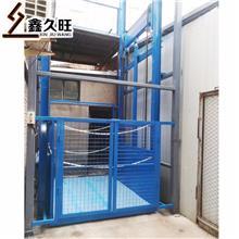 导轨式升降平台 固定式液压升降货梯 生产定制 久旺机械