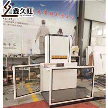 久旺 厂家直销 家用无障碍式升降机 固定式液压升降平台