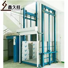 久旺 导轨式升降机 固定式液压升降货梯 厂家直销品质保障
