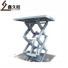 久旺 厂家直销 固定式液压升降机 剪叉式液压升降货梯