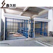 久旺 厂家直销 导轨式升降机 固定式液压升降货梯