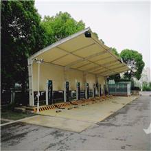 膜结构充电桩_Hanqi/翰琦膜结构工程充电桩 车棚_电动汽车充电桩遮雨棚