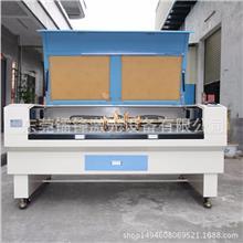 亚克力激光切割机 自动服装皮革布料自动雕刻机 数控激光切割机