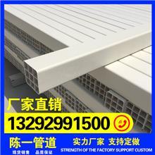 量大优惠 厂家定做 格栅通信管 六孔格栅管 多孔格栅管 四孔格栅管