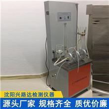 厂家直销 土工布垂直渗透测定仪 土工布渗透测量仪器 土工布垂直渗透仪