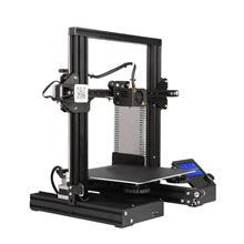 康卓奈斯 3d打印机 pla大尺寸高精度准工业级3D打印diy教育创客fdm桌面级