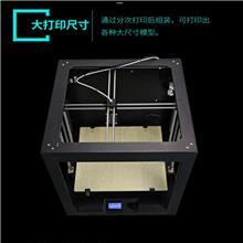 F400 3d打印机准工业级高精度大尺寸三d打印机创客家用