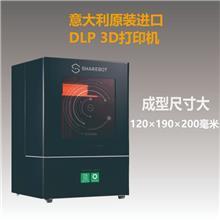 进口三维打印机 光固化3D打印机维金 康卓奈斯