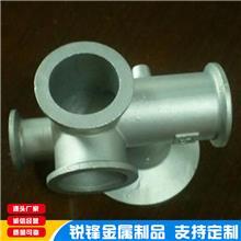 五金配件精密铸造 铝合金精密铸造件 工艺精密铸造件 河北厂家