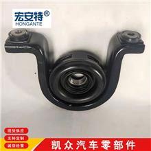 五菱荣光B15传动轴吊架生产商加工 传动轴吊架 定制汽车配件