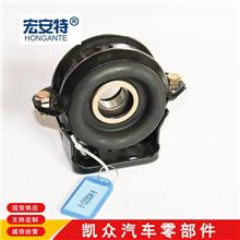 凱眾傳動軸吊架 汽車配件 8-94202521-0傳動軸吊架價格