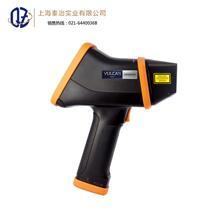 手持XRF光譜儀器 手持式光譜儀_日立_手持光譜儀_出售廠家
