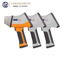 光谱仪-手持光谱仪