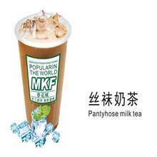 麥克風奶茶加盟費 麥克風奶茶加盟電話 麥克風奶茶加盟費