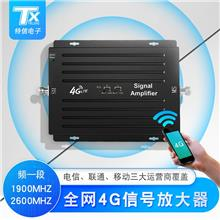 TX TELSIG手机信号放大器移动4G上网家庭加强接收器山区扩大增强器 一拖二