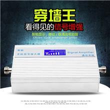 特信DCS1800手机信号放大器工程机移动联通手机信号增强器接收器