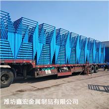 绵阳仓储货架  移动冷库货架  大蒜货架  冷库立体货架  厂家直销
