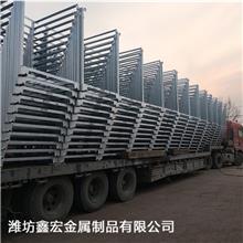 广元仓储货架  移动冷库货架  大蒜货架  冷库立体货架  厂家直销