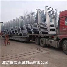 攀枝花仓储货架  移动冷库货架  大蒜货架  冷库立体货架  厂家直销