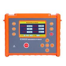 ES9020智能型防雷元件测试仪、防雷元件测试仪、SPD现场测试仪,