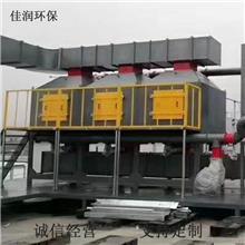 佳润环保支持定制 各种风量催化燃烧设备 碳钢材质催化燃烧装置 工业废气净化贵金属催化剂