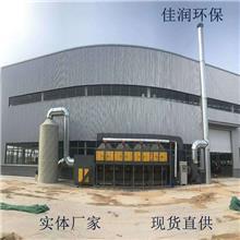 佳润环保生产催化燃烧设备 RCO催化燃烧设备 喷漆房废气处理设备 催化剂贵金属