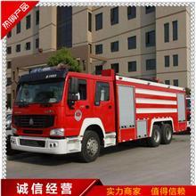 多功能消防洒水车 多功能救援灭火车图片 豪沃前四后八25吨水罐消防车