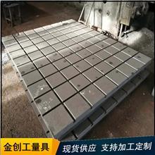 车床机床滑台翻砂铸造铸件各种型号灰铁铸件整体机斜床身异型ht250床身铸件贵州车床机床滑台翻砂铸造铸件
