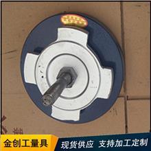 定做异型数控垫铁厂家 三层调整减震冲床防震垫铁 圆形十字型垫铁