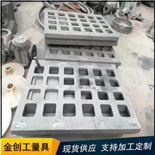 机床底座 工期保证ht250床身铸件机床床身铸件 车床机加工铸件河南机床底座 工期保证