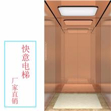 別墅電梯 建材家裝設備 快意電梯
