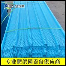 安平 安全防护爬架网片厂家供应 外墙脚手架子网片价格