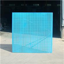 爬架网现货供应 半米字蓝色全钢建筑工地外围外墙冲孔安全防护网片