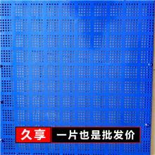 全钢爬架网 防爬网围墙 金属围挡 建筑安全爬架网厂家供应