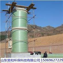冷却塔 山东普通型玻璃钢冷却塔 高温方形逆流玻璃钢冷却塔 玻璃钢凉水塔 横流式冷却塔