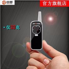 小型對講機 迷你mini超薄微型酒店4S美容院無線對講機器手臺包郵
