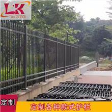 禄凯锌钢护栏栅栏围栏 小区围墙金属栏杆 河南围墙护栏尺寸定制