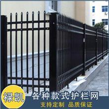 禄凯湖北锌钢护栏小区医院隔离防护围栏栏杆 院墙围墙金属栏杆护栏园艺护栏定做