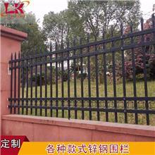 禄凯锌钢围墙护栏 热镀锌围墙金属栏杆 钢制围墙护栏 锌钢栅栏围栏厂家定制