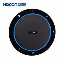 高清電子視頻會議系統 HDCON全向麥克風ME30 現貨銷售