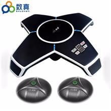 高清電子視頻會議系統 華騰全向麥克風ME35 現貨銷售