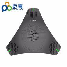 高清電子視頻會議系統 華騰全向麥克風ME10 現貨銷售