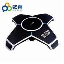 高清電子視頻會議系統 華騰全向麥克風WE40 現貨銷售