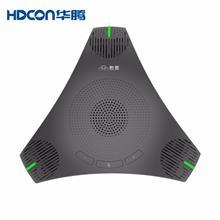 高清視頻會議系統 HDCON全向麥克風ME10 現貨銷售