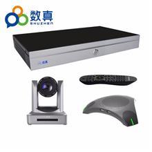 高清視頻會議系統 華騰全向麥克風ME10 現貨銷售