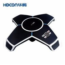 高清電子視頻會議系統 HDCON全向麥克風ME3WE40 現貨銷售